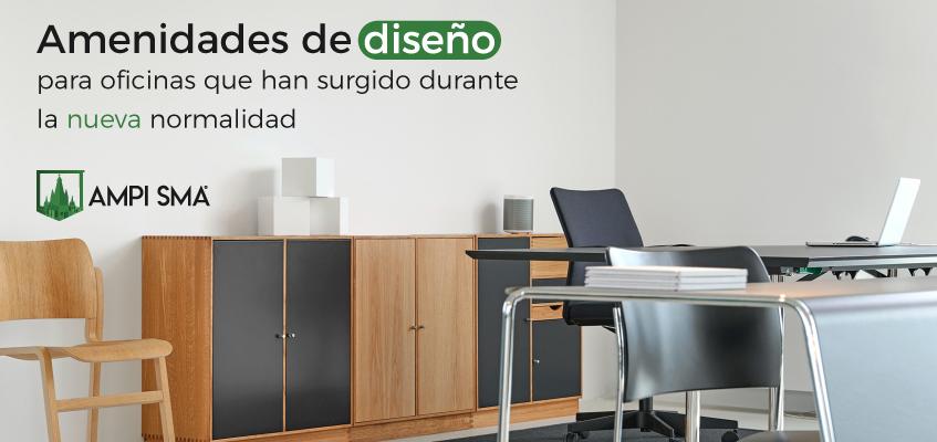 Amenidades de diseño para oficinas que han surgid…